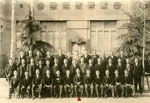 高田町役場記念写真1933.jpg