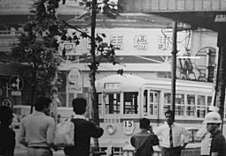 高田馬場駅1968_1.JPG