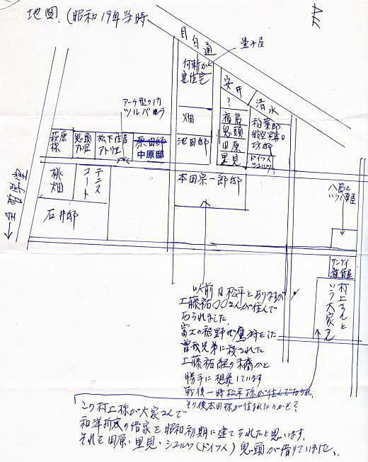 鬼頭様地図.jpg