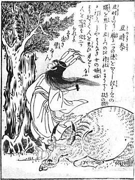 鳥山石燕『画図百鬼夜行』1779.jpg
