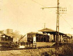鷺宮駅1932.jpg