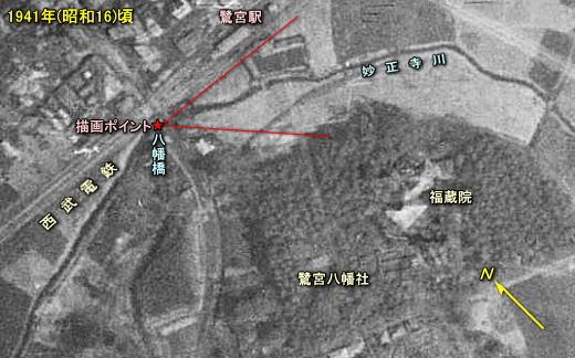 鷺宮駅1941頃.jpg