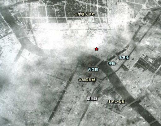F13実家上空2.jpg