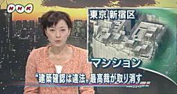 NHKニュース02.jpg