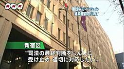NHKニュース06.JPG