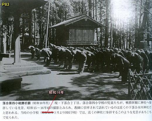 P83氷川明神.jpg