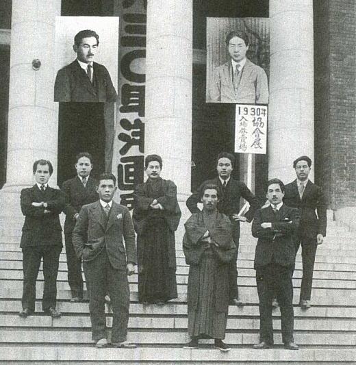 1930年協会第5回展1930.jpg