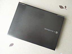 Dynabook1.JPG