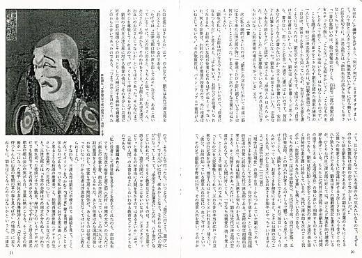 「絵」197506.jpg