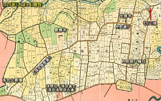 もどり橋広域1925.jpg