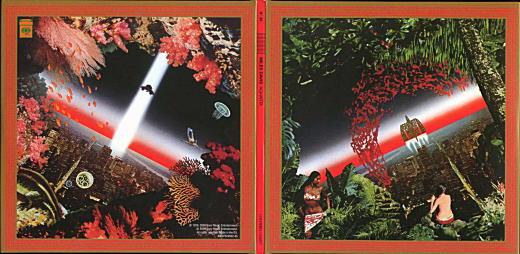 アガルタ1975(表).jpg