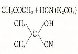 アセトンシアンヒドリンの化学式(分子構造).jpg