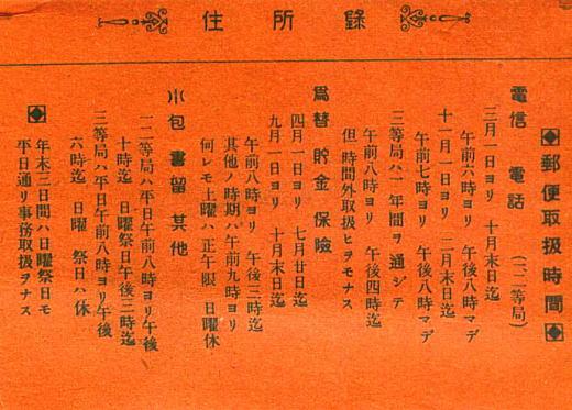 キング切手印紙葉書入業務取扱.jpg