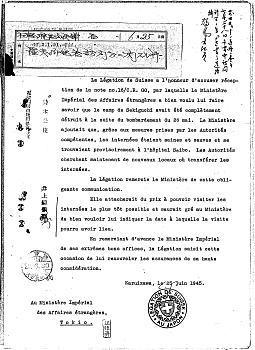 スイス公使館口上書19450625.jpg