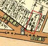 ダット自動車車庫マップ.jpg