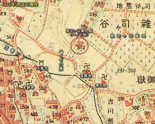ハイゼの原1918.jpg