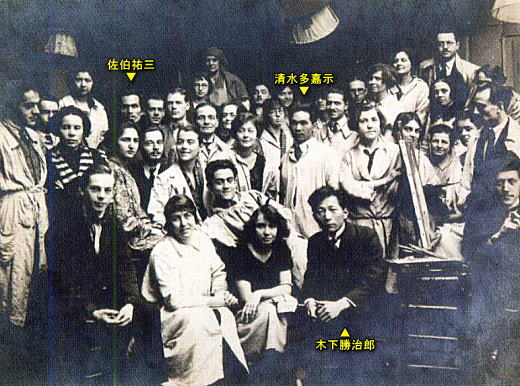 モンパルナス「研究所」1924.jpg