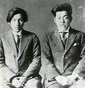 三岸好太郎1921頃.jpg