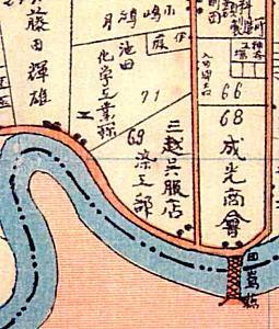 三越呉服店染工部1926.jpg