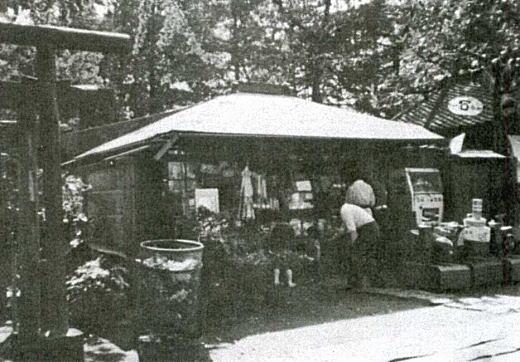 上川口屋1977.jpg