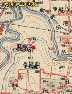 上戸塚397番地1921.jpg