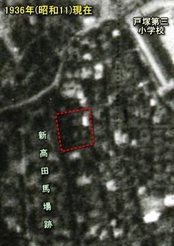 上戸塚397番地1936.jpg