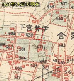 上落合470番地1921.jpg