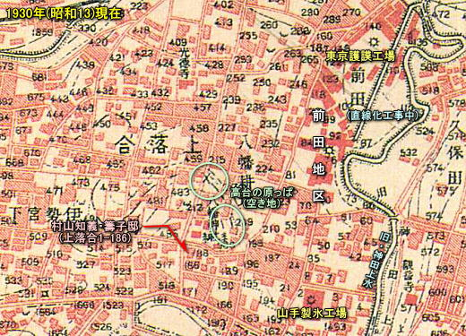 上落合前田地区1930.jpg