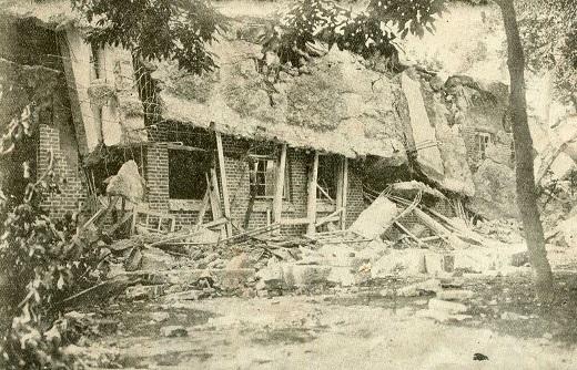 上野精養軒1923.jpg