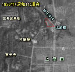 上高田422番地1936.jpg