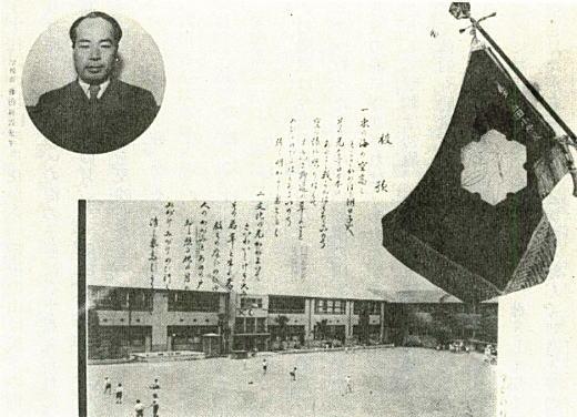 上高田小学校(戦後).jpg