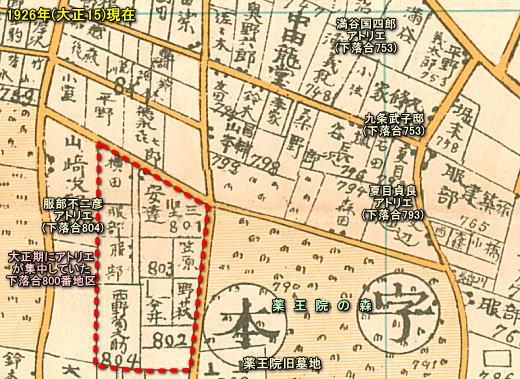 下落合800番台アトリエ村1926.jpg