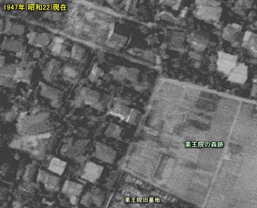 下落合800番台アトリエ村1947.jpg