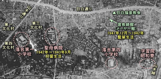 下落合東部1947.JPG