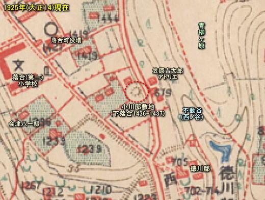 不動谷1925.jpg