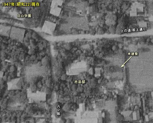 中井英夫邸1947.jpg