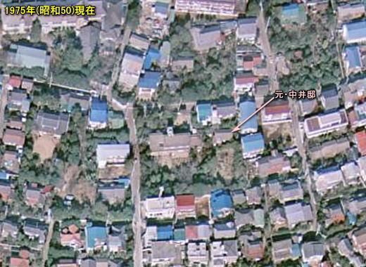 中井英夫邸1975.jpg