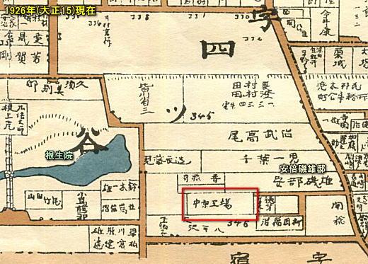 中原工場1926.jpg