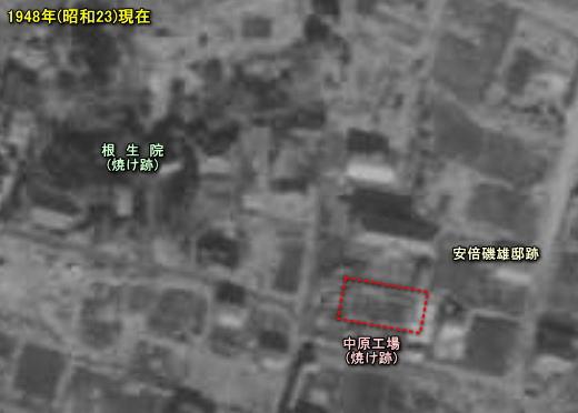 中原工場1948.jpg