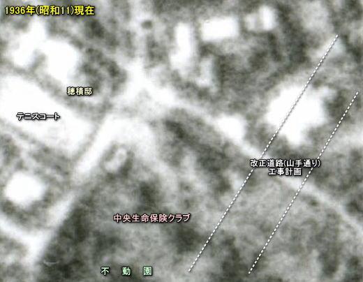 中央生命保険クラブ1936.jpg