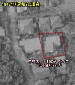 中村忠二アトリエ.jpg