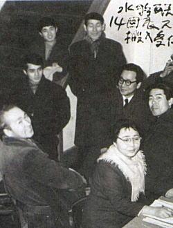 中村忠二・伴敏子1955.jpg