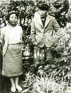 中村忠二・伴敏子1960年代.jpg