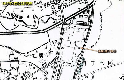 中野相馬邸1947.jpg