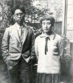 中野重治・原泉1930.jpg