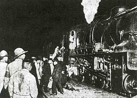 事故現場19320304.jpg