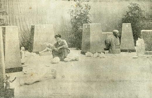 二科展1923.jpg