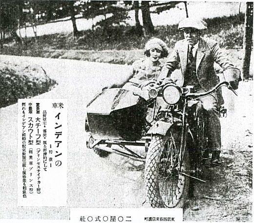 二輪屋株式会社.jpg