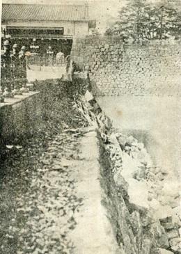 二重橋手前石垣1923.jpg