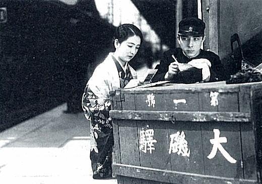五所平之助「天国に結ぶ恋」1932松竹.jpg